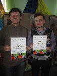 2015042728_final_debates_vinnytsia_img_6109.jpg (225.35 Kb)